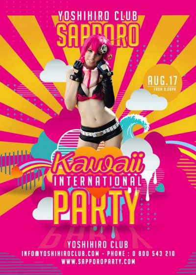 Kawaii Costumed Cosplay Party Japan
