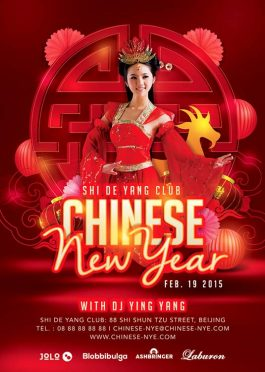 Flyer Template Goat Chinese New Year