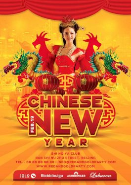 Goat Chinese New Year Flyer Template