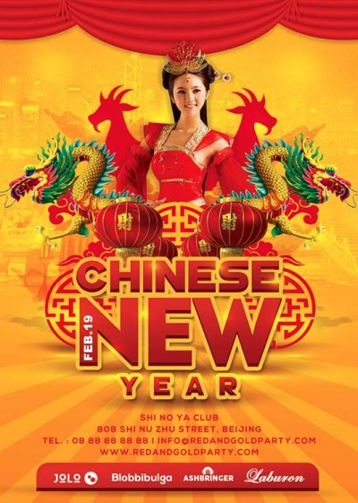 Goat Chinese New Year Flyer Template download