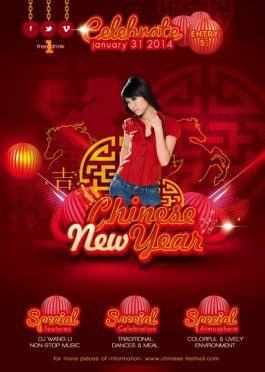 Horse Chinese New Year Flyer Template