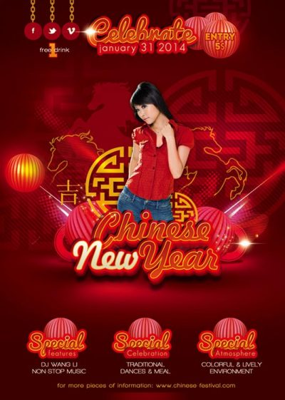 Horse Chinese New Year Flyer Template download