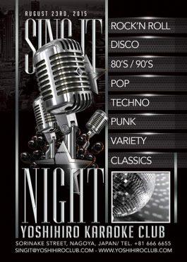 Karaoke Singing Club Music Flyer Template