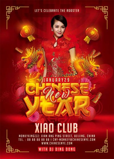 Rooster Chinese New Year Flyer Template download