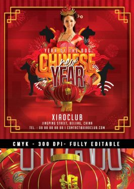 Chinese Dog New Year flyer template