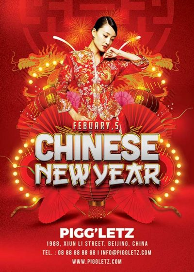 Chinese New Year club flyer template download