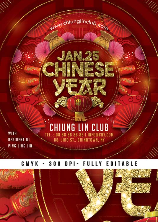 Celebration of Chinese New Year Flyer Template download