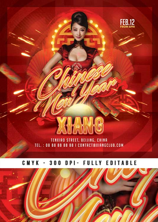 Chinese New Year Celebration Party Flyer Template